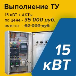 Получение документов на электроснабжение в Полимерная улица мрск подключение к электричеству