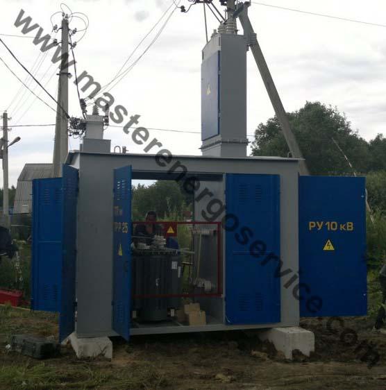 Установка мачтовых трансформаторов цены какое электричество в брежненских домах
